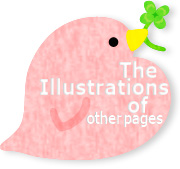 the ilustration of other pages